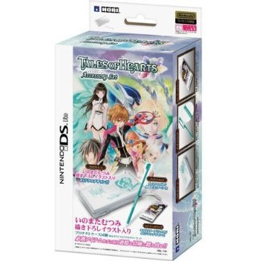 Tales of Hearts DS Lite Accessory Set