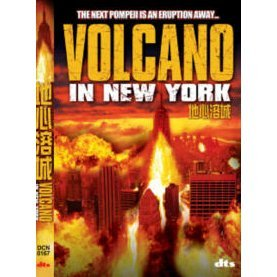 Volcano In New York