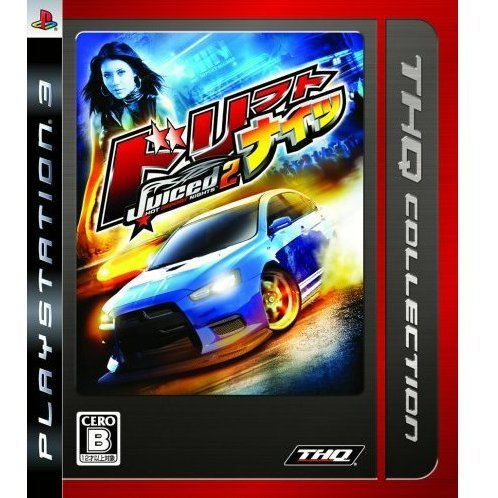 Juiced 2: Hot Import Nights (THQ Collection)