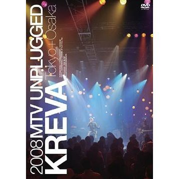 Unplugged [DVD+CD]