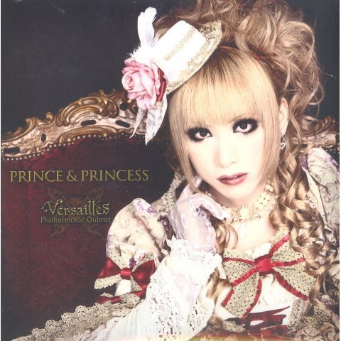 Prince & Princess - Hizaki Type [Limited Edition]