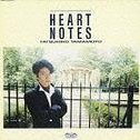 Heart Notes [Limited Edition]
