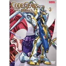 Code Geass Lelouch of the Rebellion Vol. 3