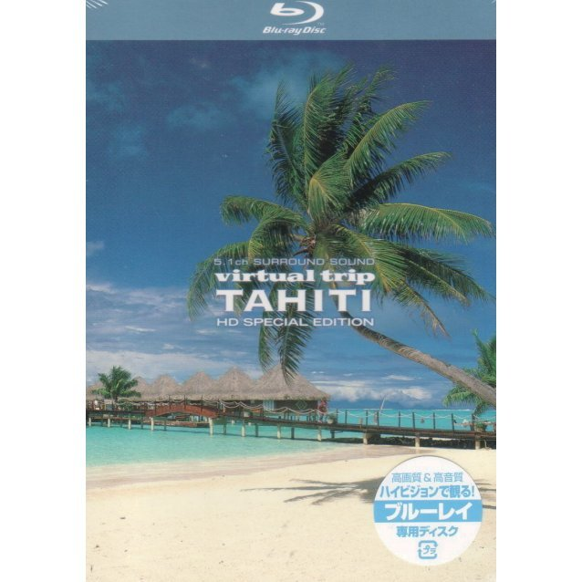 Virtual Trip Tahiti Special Edition