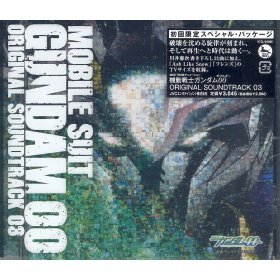Mobile Suit Gundam OO Original Soundtrack 3