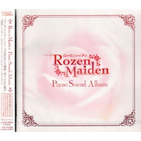 Rozen Maiden Piano Collection
