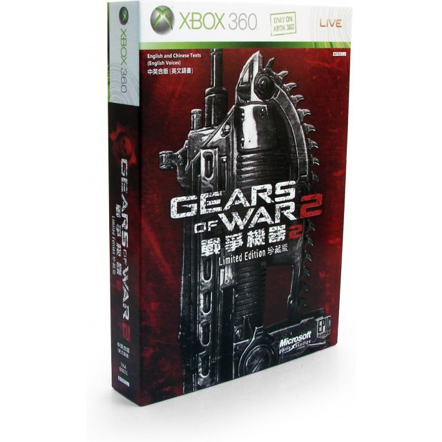 Gears of War 2 [Limited Edition]