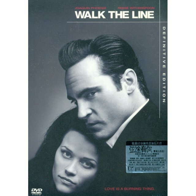 Walk The Line [2-Discs Extended Version]