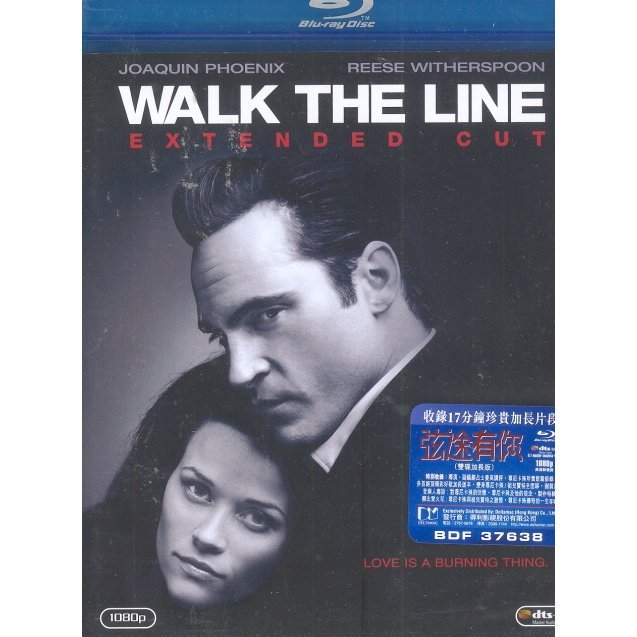 Walk The Line [2-Disc Extended Version]