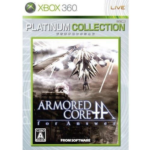Armored Core: For Answer (Platinum Collection)