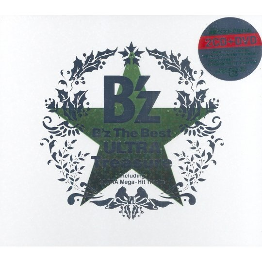 B'z The Best Ultra Treasure Winter Gift Package [2CD+DVD Limited Edition]