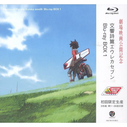 Koukyoushihen Eureka Seven Blu-ray Box 1 [Limited Edition]