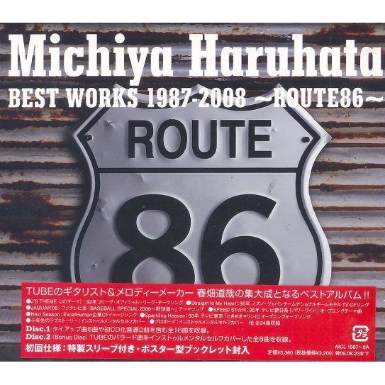 Michiya Haruhata Best Works 1987-2008 - Route 86