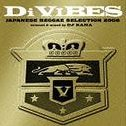 Di Vives - Japanese Reggae Selection 2008