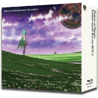 Psalms Of Planets Eureka Seven / Koukyoushihen Eureka Seven Blu-ray Box 2 [Limited Edition]