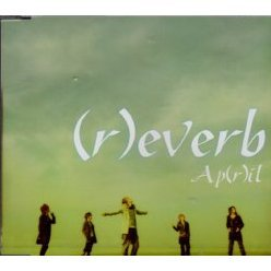 Reverb [Limited Edition]