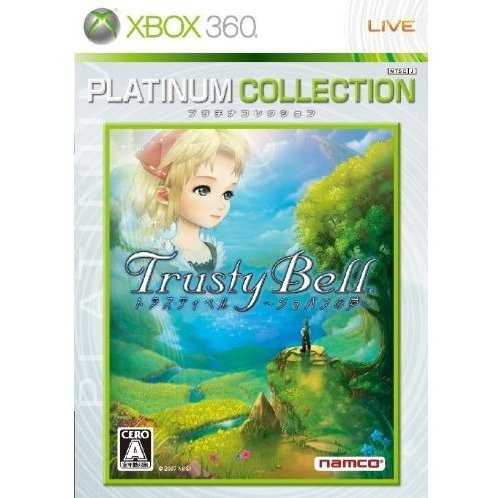 Trusty Bell: Chopin no Yume / Eternal Sonata (Platinum Collection)