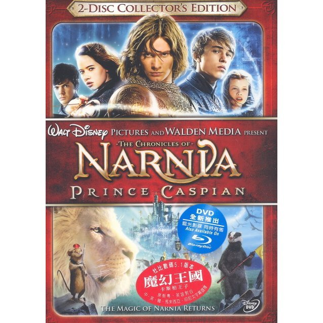 The Chronicles of Narnia: Prince Caspian [2-Disc Collector's Edition]