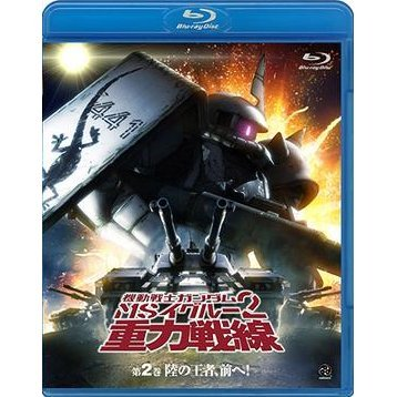Mobile Suit Gundam MS Igloo 2: Gravity Of The Battlefront Vol.2