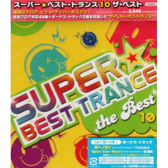 Super Best Trance 10 - The Best