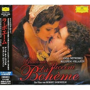Puccini - La Boheme Soundtrack Highlights