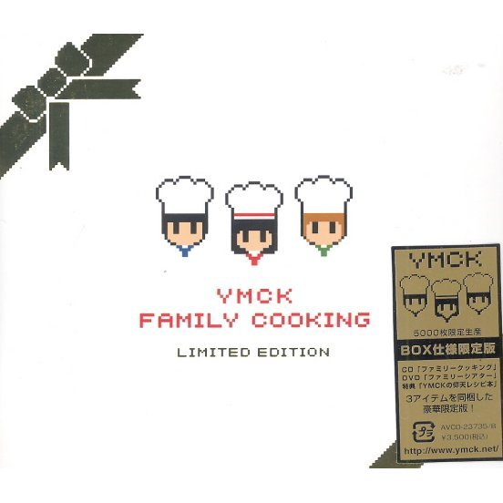 Family Cooking [CD+DVD Limited Edition]