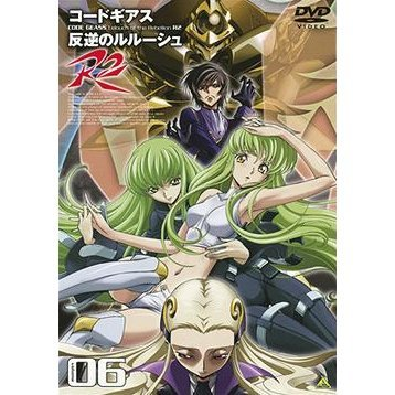 Code Geass - Lelouch Of The Rebellion R2 Vol.06
