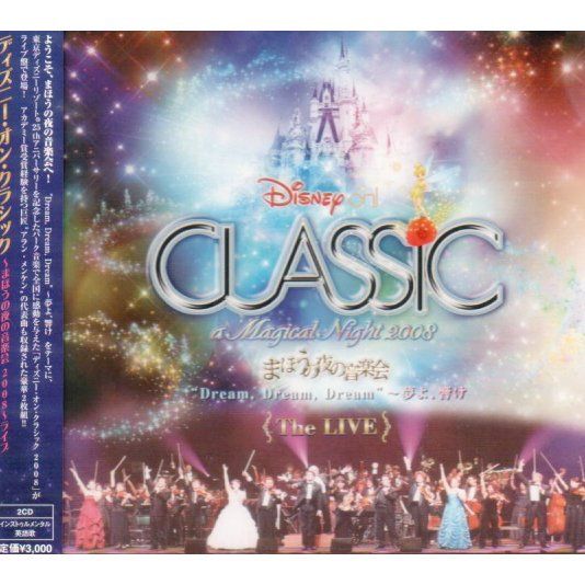 Disney On Classic A Magical Night 2008 Live