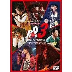 Live Video Neo Romance Live Rocket Punch 3