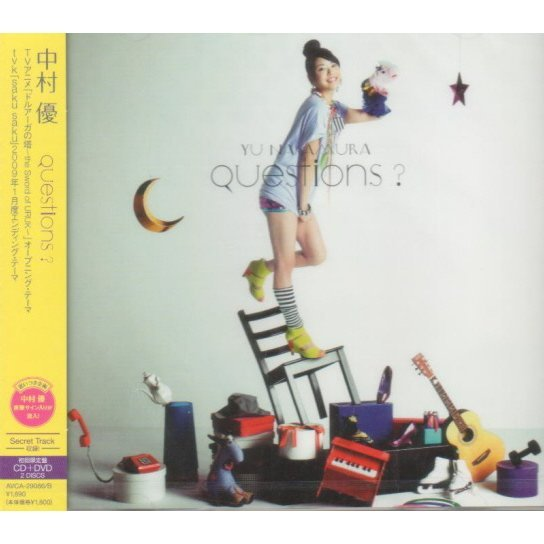 Questions [CD+DVD Limited Edition]