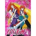 Ghost Sweeper Mikami Vol.4
