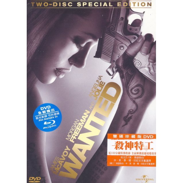 Wanted [2-Discs Special Edition]