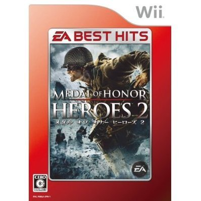 Medal of Honor: Heroes 2 (EA Best Hits)