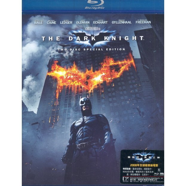 Batman: The Dark Knight [2-Discs Special Edition]
