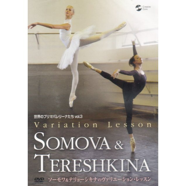 Sekai No Prima Ballerina Tachi Vol.3 Somova & Tereshkina No Variation Lesson