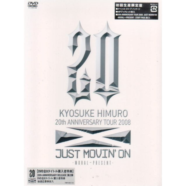 Kyosuke Himuro 20th Anniversary Tour 2008 Just Movin' On Moral Present