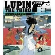 Lupin III First-TV BD 3