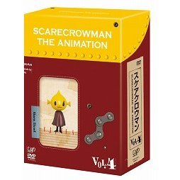 Scarecrowman Vol.4 [DVD+Figure Limited Edition]