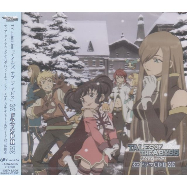 Tear Guy Anise Hen (Tales of The Abyss Drama CD)