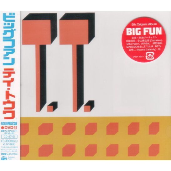 Big Fun [CD+DVD Limited Edition]