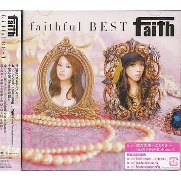 Faithful Best [CD+DVD Limited Edition]