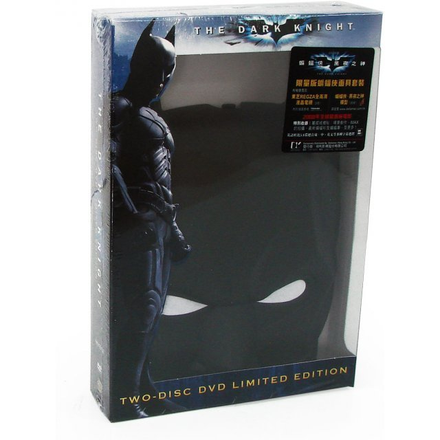 Batman: The Dark Knight [Limited Edition]