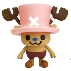 40th Weekly Jump Characters Mini Figure: Chopper