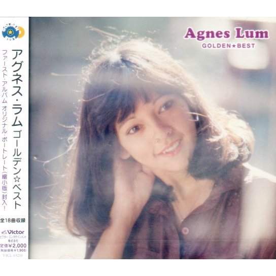 Golden Best Agnes Lum