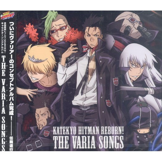 The Varia Songs (Katekyo Hitman Reborn Character Song Album)