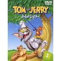 Tom And Jerry Vol.5 [Limited Pressing]