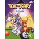 Tom And Jerry Vol.6 [Limited Pressing]