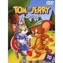 Tom And Jerry Vol.10 [Limited Pressing]