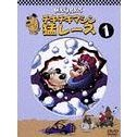 Wacky Races Vol.1 [Limited Pressing]