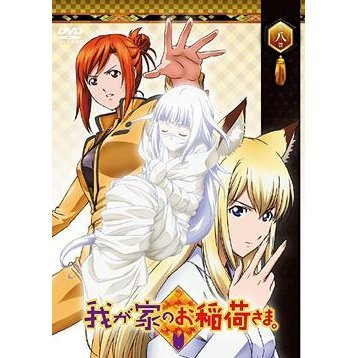 Wagaya No Oinari-sama Vol.8